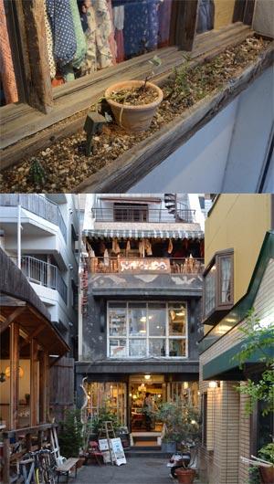 神戸元町駅付近の個性的な小さなお店