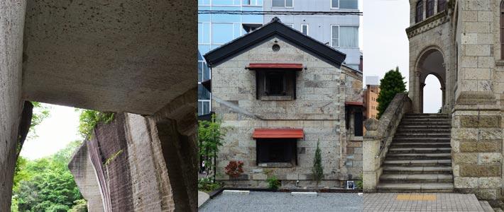 栃木県宇都宮市の大谷石建築