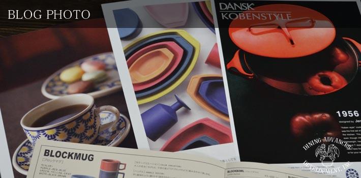 東京ビッグサイトインテリアライフスタイル展2012キッチンウェア