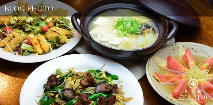 茅場町水天宮前の焼酎と地鶏が美味しい居酒屋日本橋ぼんぼりの新メニュー、トマトの天ぷら、アスパラフライ、白レバーのレバニラ炒め、豆腐と野菜のコラーゲンスープ煮込み