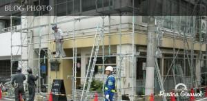 茅場町水天宮前貸切プラナジラソル外壁工事