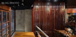 日本橋蛎殻町、茅場町の地鶏居酒屋日本橋ぼんぼりのプチ改装