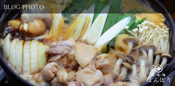 茅場町水天宮前の地鶏創作居酒屋日本橋ぼんぼりの鶏すき焼き鍋