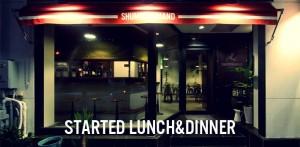 東京駅、茅場町八丁堀の肉料理が美味しいフレンチイタリアン、シュングルマン、ランチオープン!