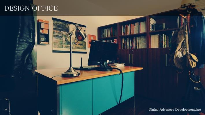 自社デザイン部と不動産に強い株式会社DADのオフィス