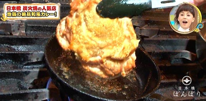 茅場町水天宮前の地鶏創作和食日本橋ぼんぼりテレビで話題の丼ランチメニューがバイキングで紹介されました!