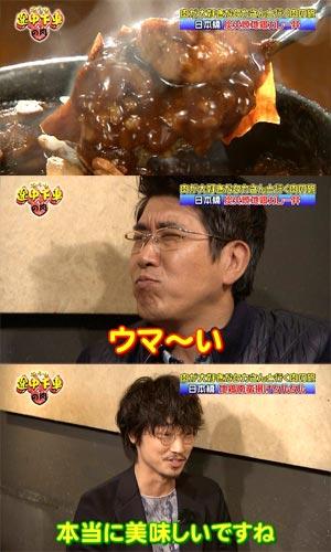 茅場町水天宮前の地鶏創作和食日本橋ぼんぼりテレビで話題の丼ランチのカレー丼と炭火焼親子丼がフジテレビのとんねるずのみなさんのおかげでしたで紹介されました!