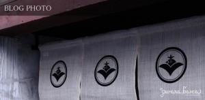 関西仕立ての和の麻で作った日本橋ぼんぼりの暖簾