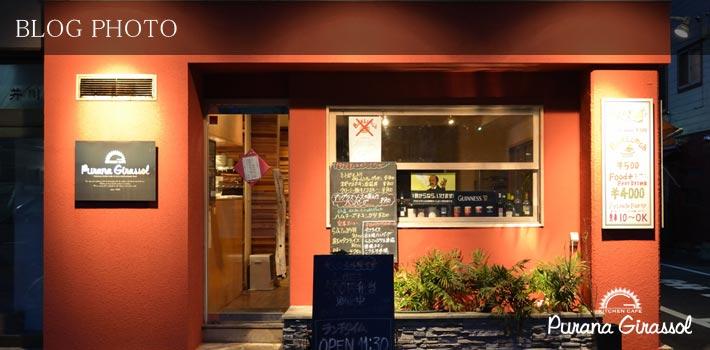 蛎殻町水天宮前洋食居酒屋プラナジラソルの外壁塗り替え