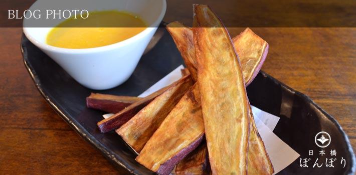 茅場町水天宮前地鶏創作和食居酒屋日本橋ぼんぼりさつま芋の南瓜フォンデュ