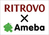 リトローボアメブロ
